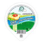 Сыр плавленый «Полоцкий»