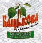 """""""Бацькова. Бярозавая на пупышках"""""""
