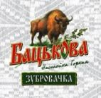 """Бацькова. Зубровачка"""