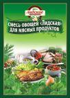 """Смесь овощей """"Лидская"""" для мясных продуктов"""